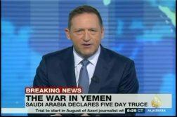 2015-07-25_1300_QA_AlJazeera_News_keyframe0260.jpg